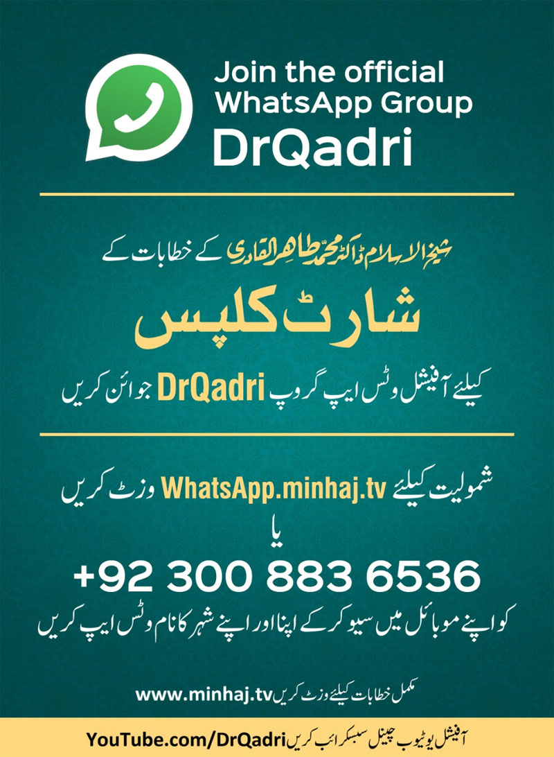 JOIN OUR WHATSAPP GROUP DrQadri